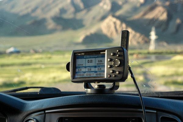 Navigation-Updates-navigation-systems.jpg